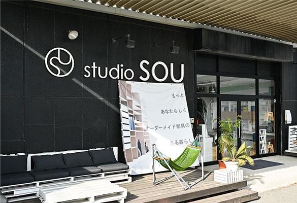 studio SOU SHONAN - スタジオ創 湘南店 イメージ